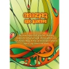 Книга «Числографика: Базовые алгоритмы» рус., укр., англ. — электронная версия